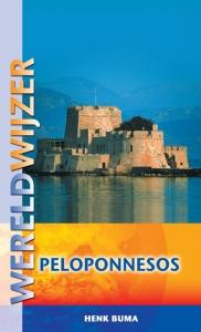 Wereldwijzer Peloponnesos