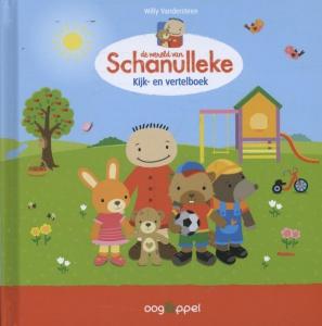 De wereld van Schanulleke