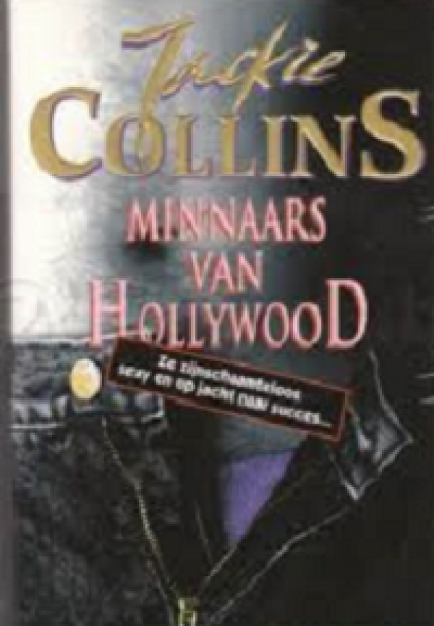 De minnaars van hollywood