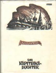 Kapiteinsdochter