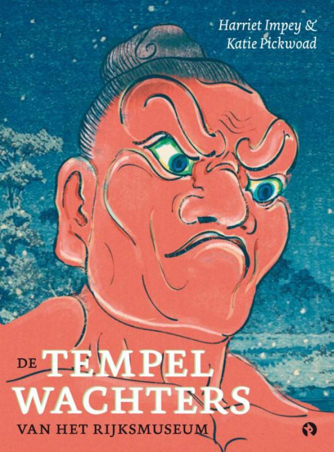De tempelwachters
