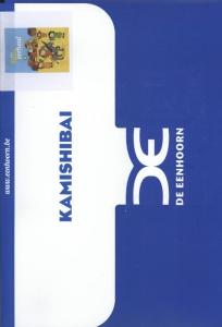 Kamishibai Het paasverhaal