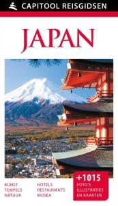 Capitool Japan
