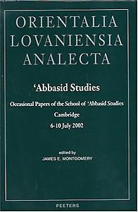 'Abbasid Studies