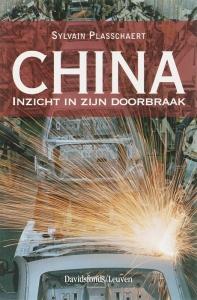 China. Inzicht in zijn doorbraak