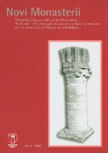 NOVI MONASTERII - Vol.1 - 2001
