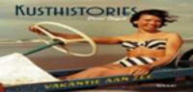 Kusthistories
