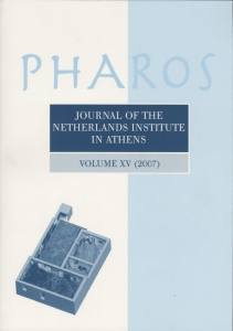 Pharos Pharos Volume XV (2007)