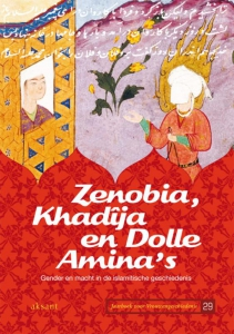 Zenobia, Khadîja en Dolle Amina's