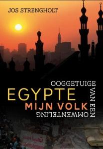 Egypte, mijn volk