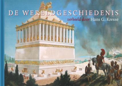 De wereldgeschiedenis verbeeld door Hans G. Kresse