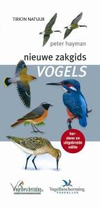 Nieuwe Zakgids Vogels