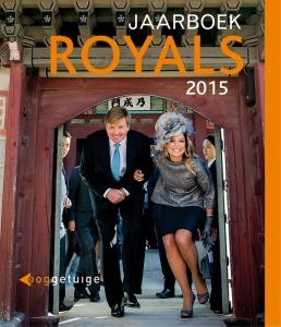 Jaarboek Royals 2015