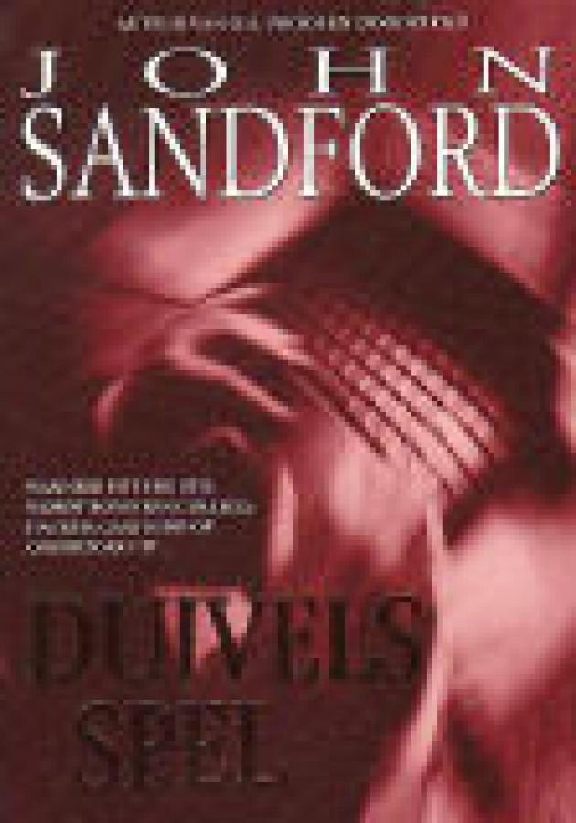 Sandford2