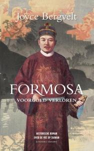 Formosa, voorgoed verloren