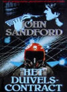 Sandford17