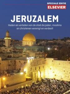 SE Jeruzalem