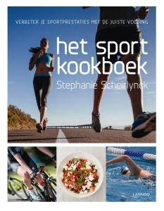 Het sportkookboek (E-boek - ePub-formaat)