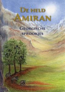 De held Amiran