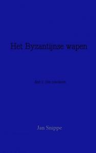 Het Byzantijnse wapen  deel 2