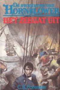 Het Zeegat Uit