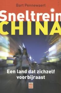 Sneltrein China