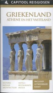 Capitool Griekenland