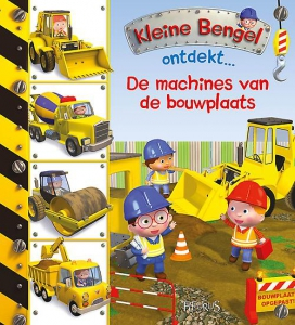 De machines van de bouwplaats
