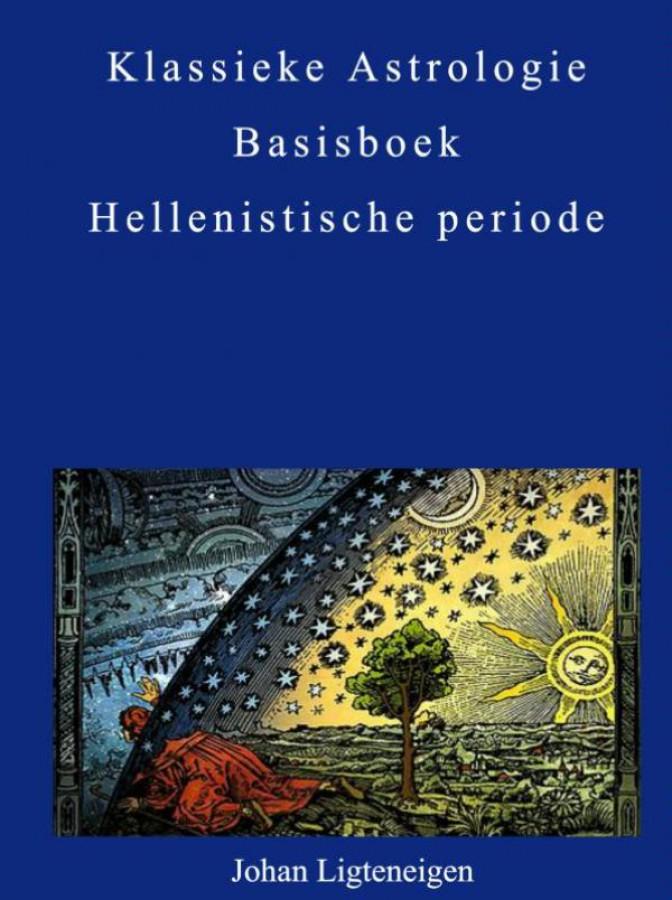 Klassieke astrologie basisboek hellenistische periode