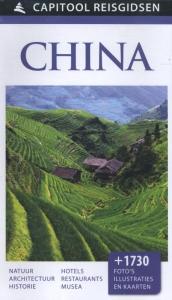 Capitool China