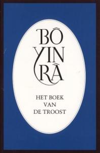 Het boek van de troost