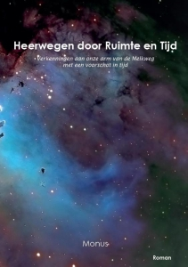 Heerwegen tussen ruimte en tijd