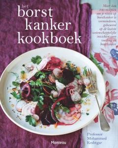 Het borstkankerkookboek