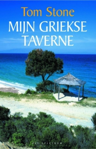 Mijn Griekse taverne