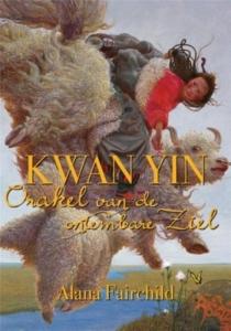 Kwanyin