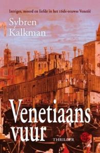 Venetiaans vuur