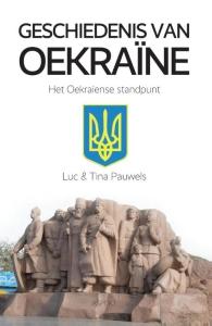 De geschiedenis van Oekraïne