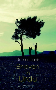 Brieven in Urdu