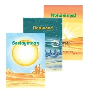 De Profeet Daawoed(vrede zij met hem) De Profeet Soelaymaan (vrede zij met hem) De Profeet Mohammed (vrede zij met hem)