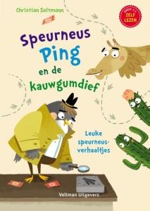 Speurneus Ping en de kauwgomdief