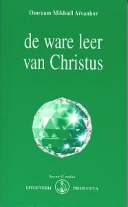 WARE LEER VAN CHRISTUS