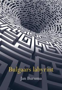 Bulgaars labyrint