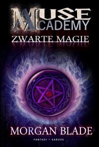 Muse academy 2