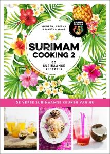 (SuriMAM cooking 2)