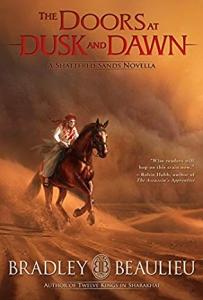 Beaulieu Dusk and Dawn