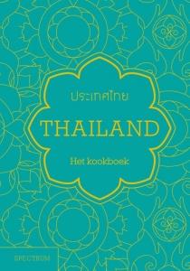 THAILAND, HET KOOKBOEK
