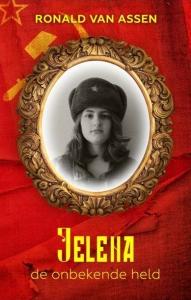 Jelena.2018