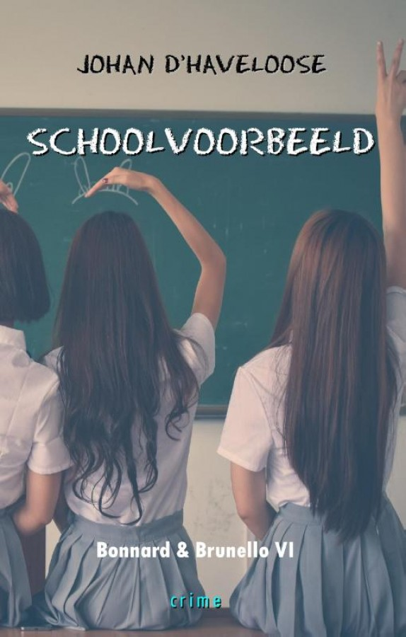 SCHOOLVOORBEELD
