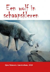 Een wolf in schaapskleren