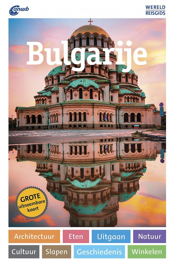 ANWB Wereldreisgids Bulgarije